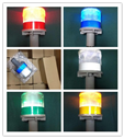 Solar traffic cone lamp,yellow, white, red, blue, green