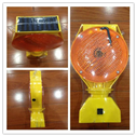 Solar LED traffic cone warning lamps